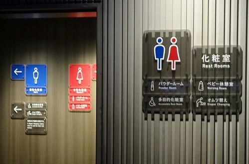 すみだ水族館のトイレやベビーカー、ロッカー