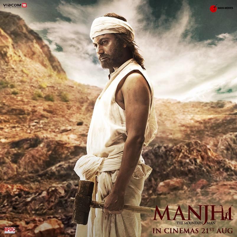 Manjhi The Mountain Man full movie in hindi hd 720p