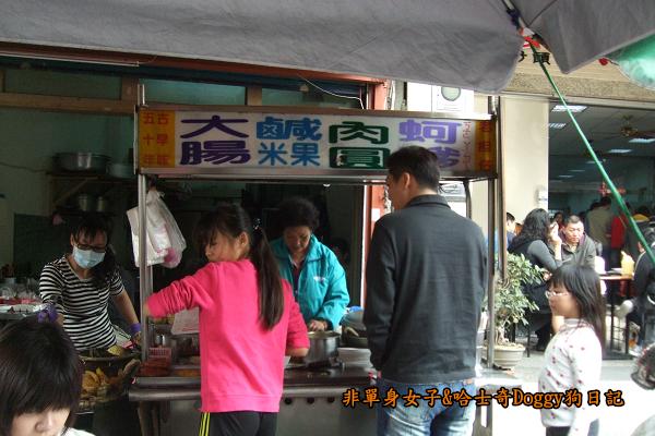 高雄橋頭糖廠冰品黃家肉燥飯09