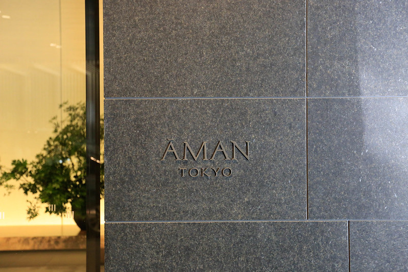 Review: Aman Tokyo, Tokyo