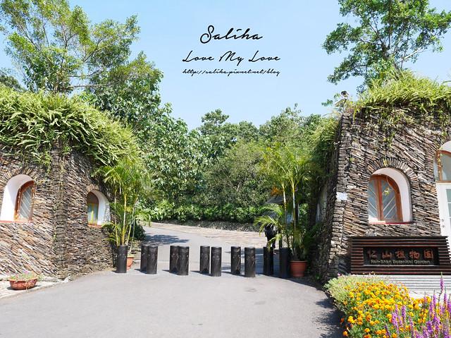宜蘭一日遊旅遊景點仁山植物園