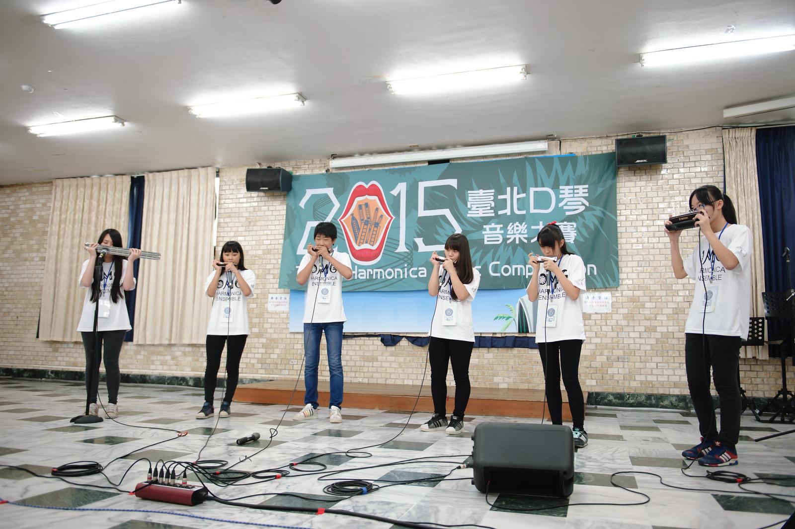 2015THMC-41