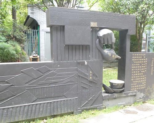 CH-Chengdu-Parc du Peuple (20)