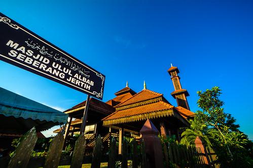 Ulul Albab Mosque