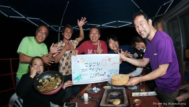 酔いどれになったところで、ごじごじ石垣島だけで200ダイブ達成お祝い♪