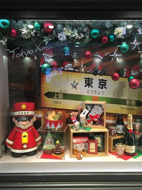 TOKYO STATION 101 Xmastation 01