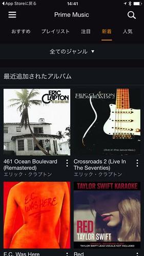 prime-music-9
