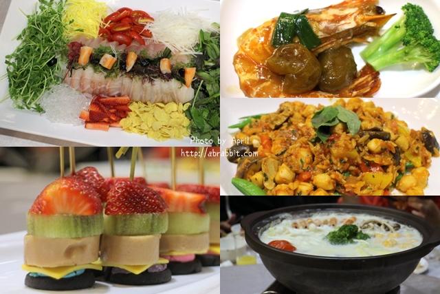 [台中]仙園海鮮會館–每一道菜都精緻好吃!想再吃一次啊!@環中東路 北屯區