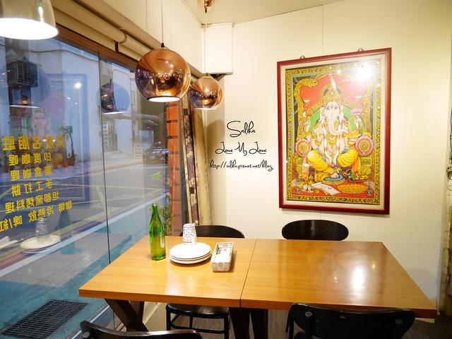 台北松菸附近餐廳印度皇宮異國料理推薦 (2)