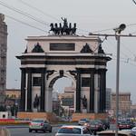 Arco moscovita