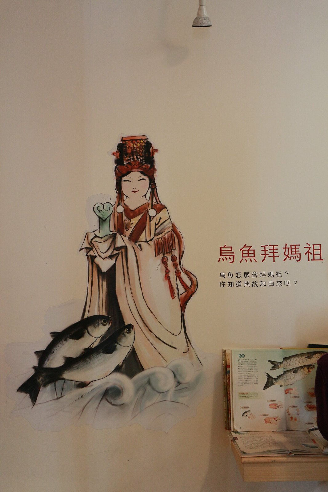 高雄市前鎮區珍芳烏魚子見習工廠 (4)