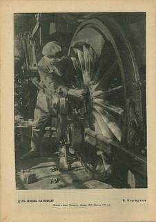 Советское фото 1930 22_12