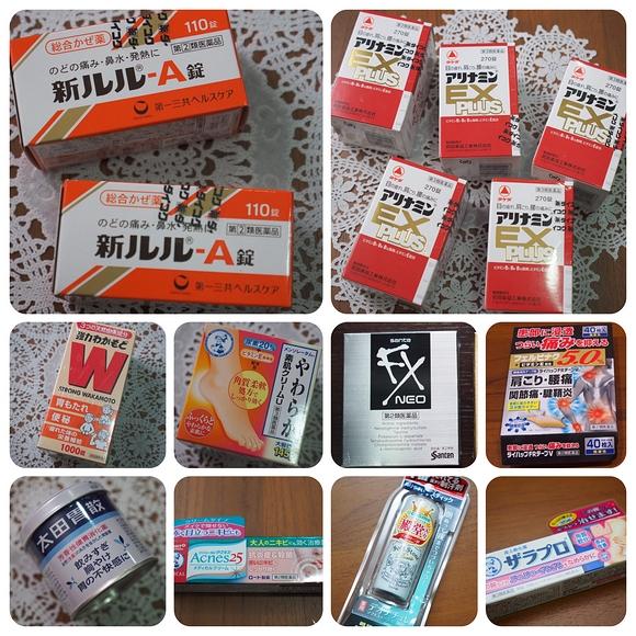 日本 ▎東京、大阪。 必買藥妝推薦 懶人包 (2015/10/05更新)