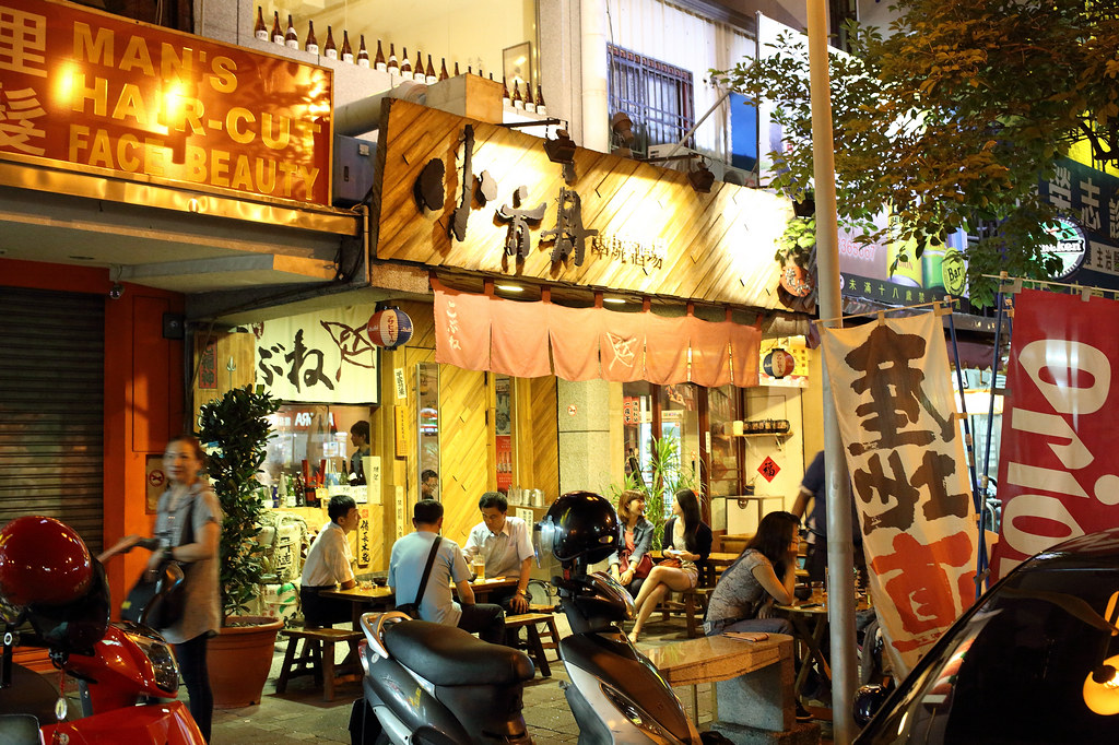 20150911台南-小方舟串燒酒場 (1)