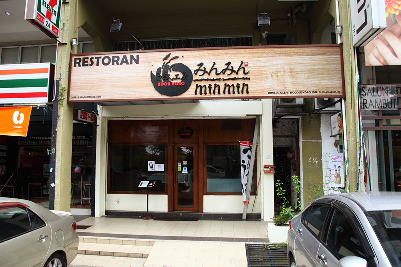 Udon-Kobo-Min-Min-Damansara-Utama