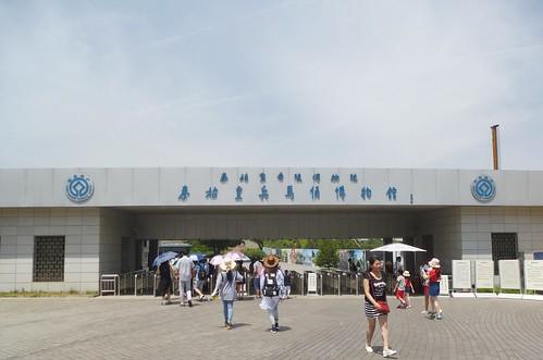 CH-Xian-Soldats-Entrée (1)