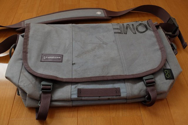 TERRACYCLE CLASSIC MESSENGER BAG