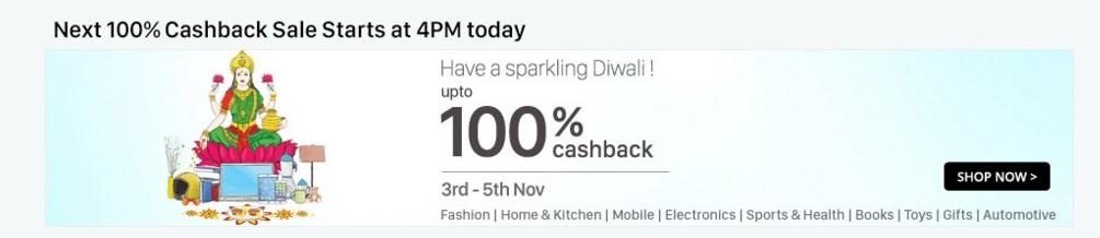 Paytm 100 percent cashback offer