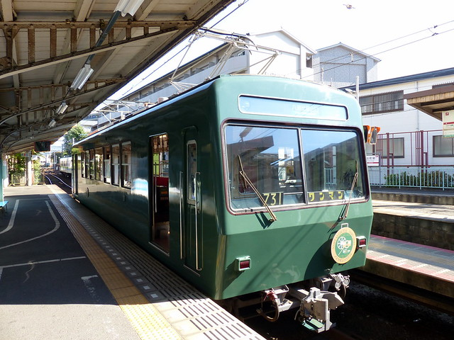 Single car train to Yase Station
