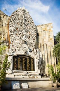 Obraz Bali bombing memorial. variosonnar247028za