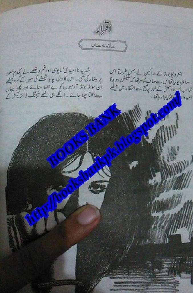 Iqrar is writen by Ayesha Khan; Iqrar is Social Romantic story, famouse Urdu Novel Online Reading at Urdu Novel Collection. Ayesha Khan is an established writer and writing regularly. The novel Iqrar Complete Novel By Ayesha Khan also