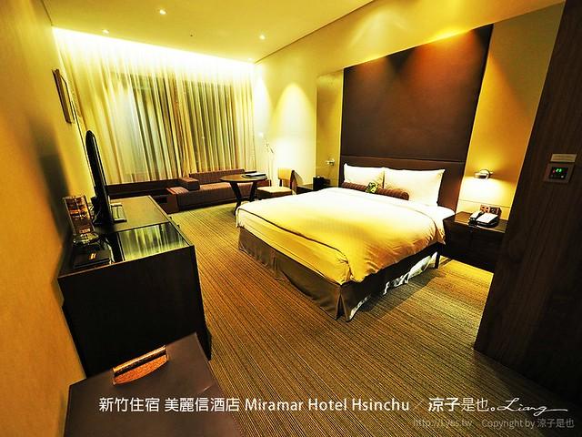 新竹住宿 美麗信酒店 Miramar Hotel Hsinchu 14