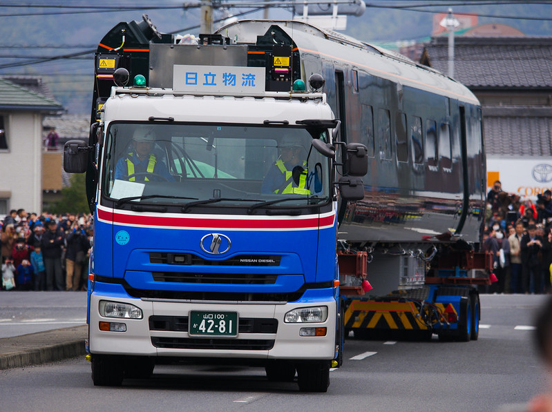 Hitachi Class 800 Super Express