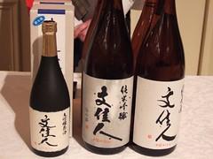 Sake Bunkajin