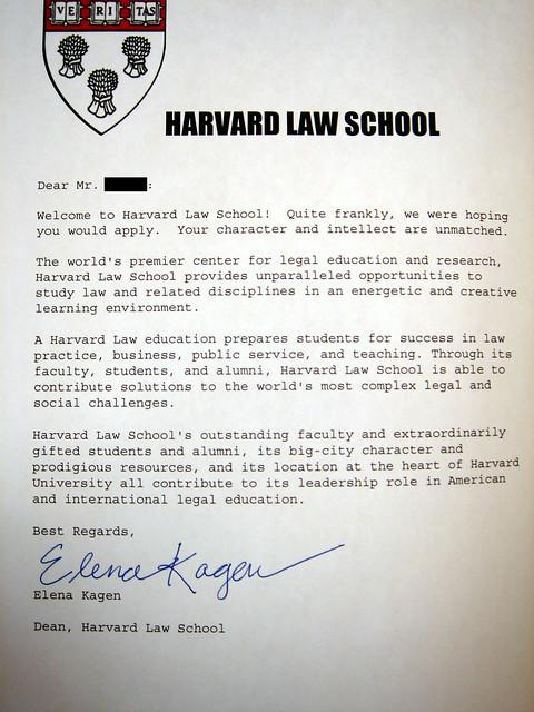 harvard law personal statement