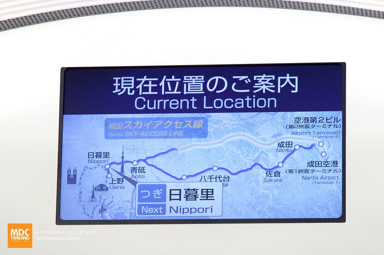 MDC-Japan2015-724