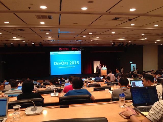 DevOps 2015@台北集思會議中心