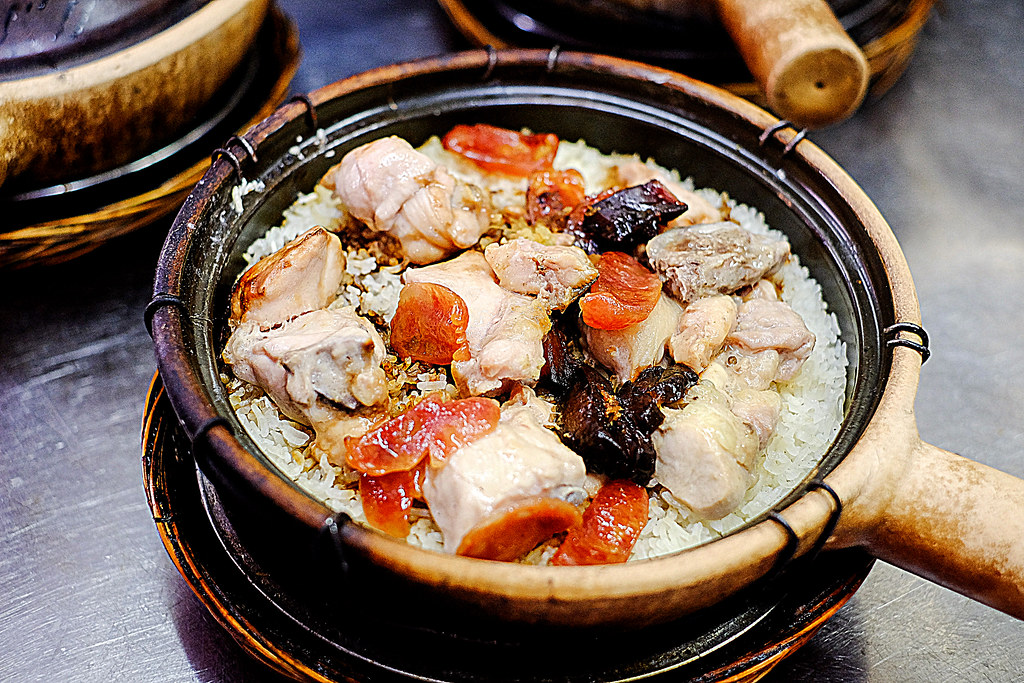 Lian He Ben Ji Claypot Rice: The finished touch