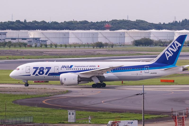 JA820A Boeing 787-8 Dreamliner All Nippon Airways