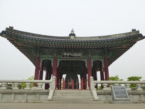 Co-Seoul-DMZ 1-Imjingak (15)