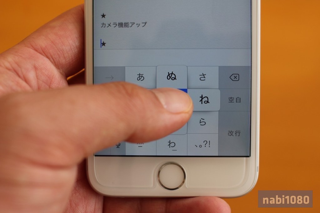 iPhone 6sたけP1週間01