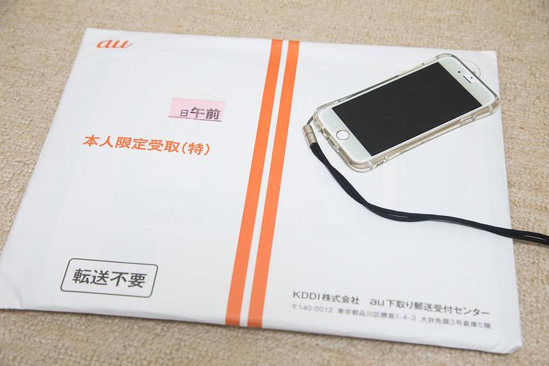 au_iPhone-1