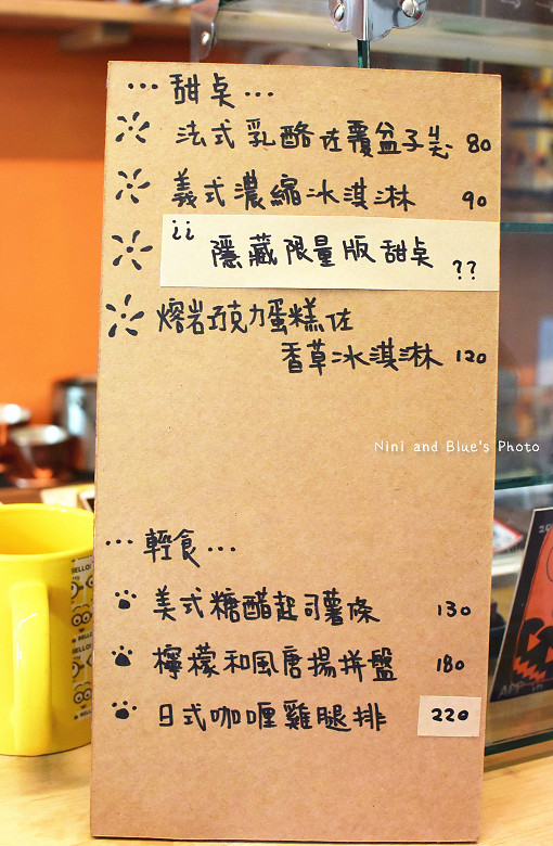台中框旅咖啡18