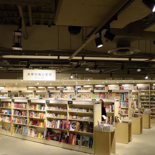 「世界の旅と文学」コーナー。書架の高さが工夫されてて見渡せる感じ。かと思えば、迷路みたいな通路や、奥まった小部屋みたいな空間もあって、探検してるみたいで楽しい。 #hmvbooks