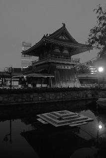 Shitennoji-Temple, Osaka on OCT 31, 2015 (2)