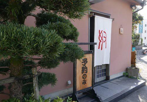 yakkosushi003