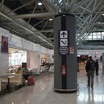 Fiumicino Aeroporto