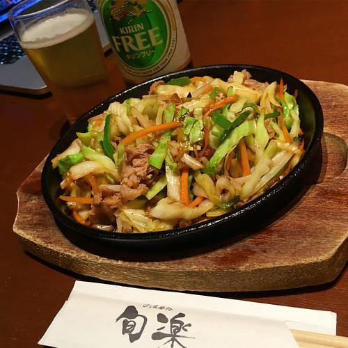 風呂上がりは反省会じゃ #japan #japanese #japanesefood #dinner