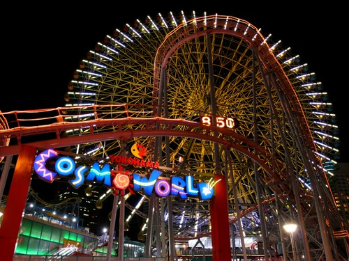 yokohama-cosmo-world