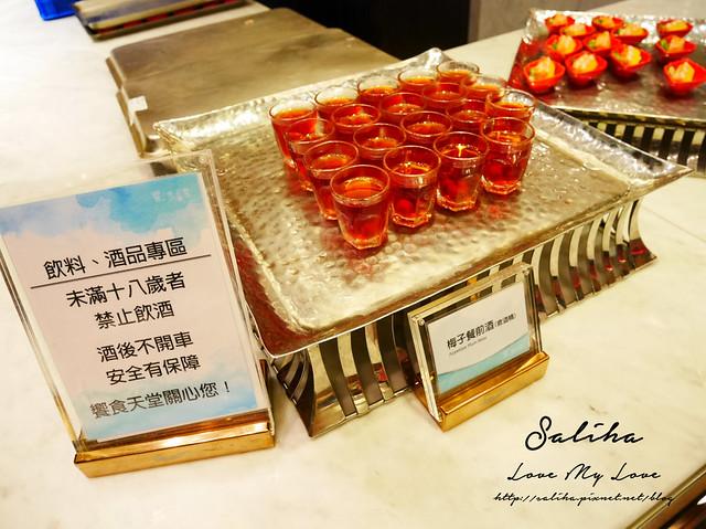台北信義區美食餐廳饗食天堂 (41)
