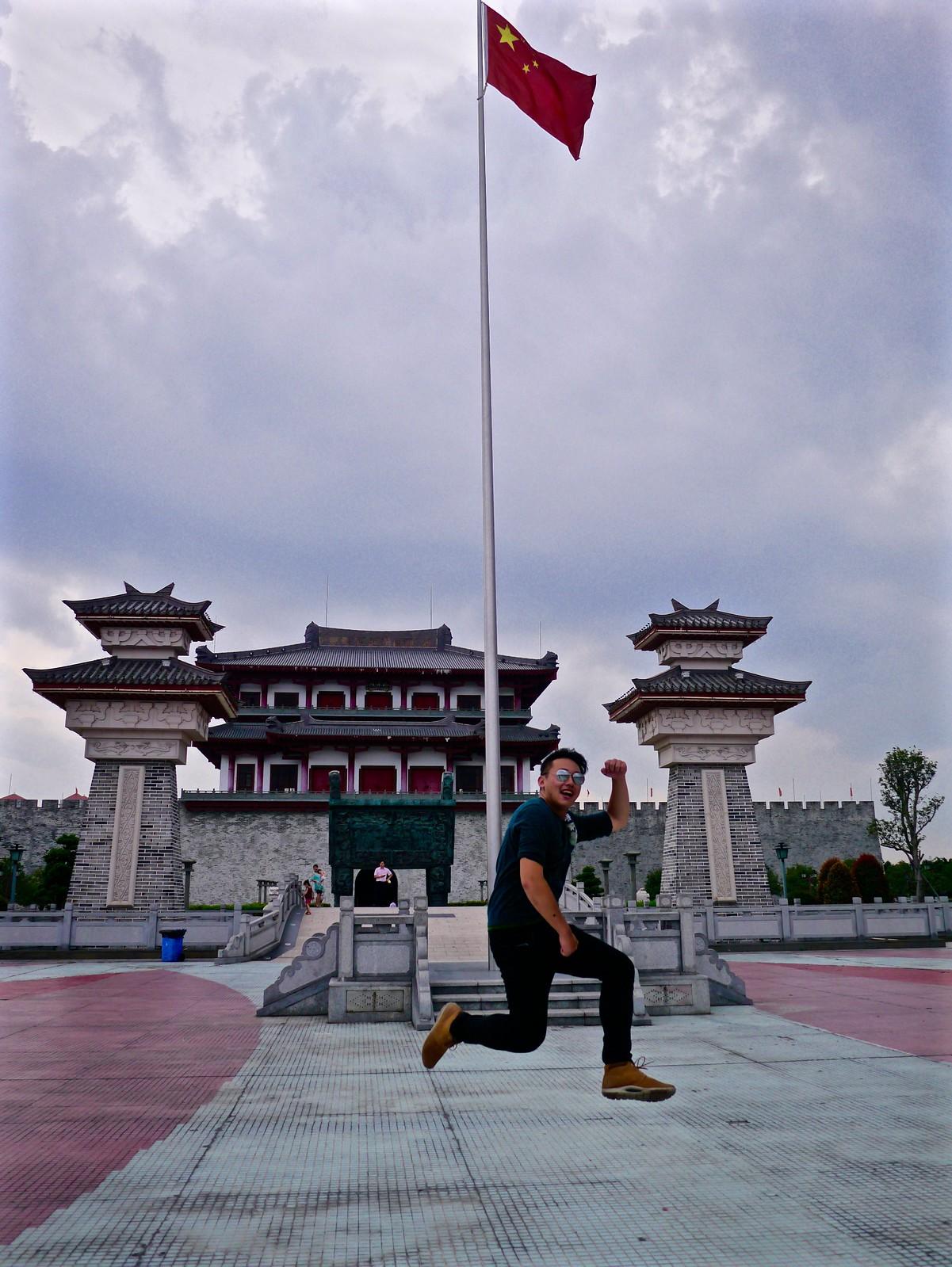 Jieyang
