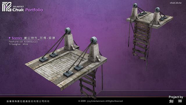 劍雨h_150818