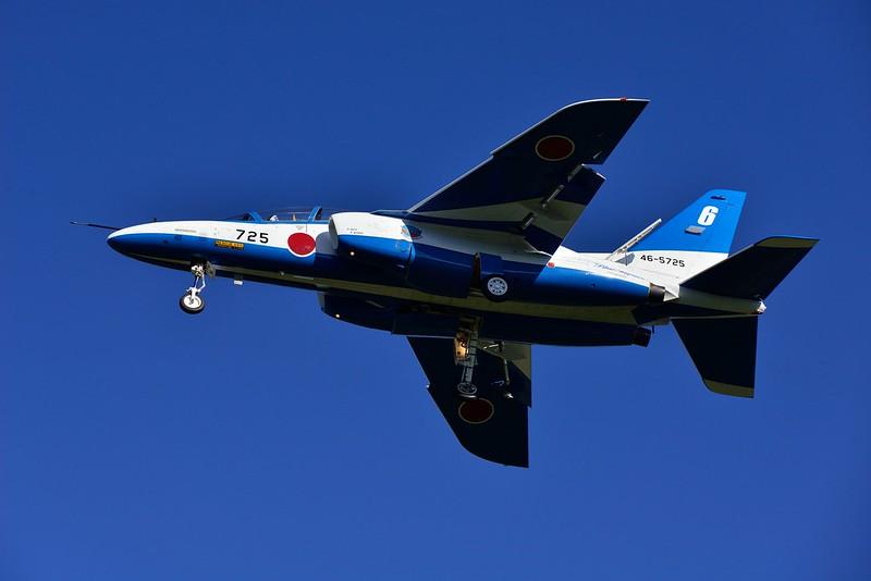 BlueImpulse #6 Landing / 入間基地航空祭2015