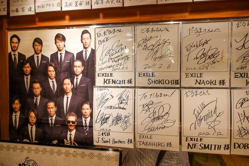 kyushu_day3_357