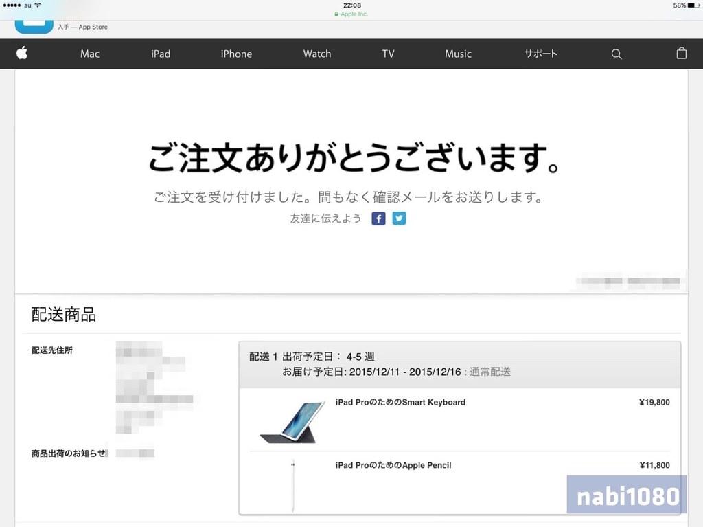 iPad_Pro03