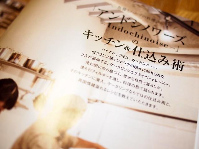 2015.11.7 キッチン本